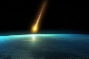 asteroid-2012-1