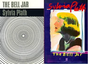 On the left, a very good cover for the book, with concentric circles suggesting a spiralling and trapped mental state...and on the right... my copy. Garish and rather hideous.